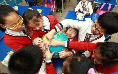 2016年北京王府外国语学校小学部招生简章