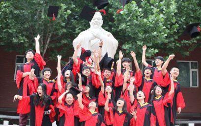 2016年北京王府外国语学校初中部招生简章