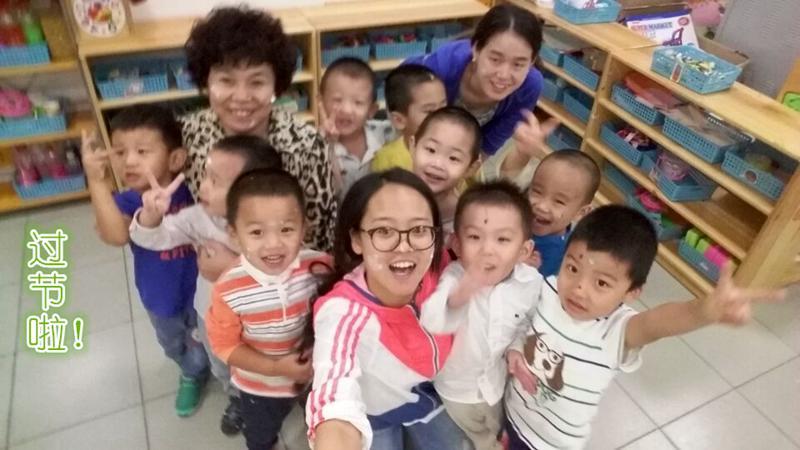 北京王府幼儿园欢庆教师节