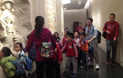 北京王府幼儿园参观卢沟桥抗日战争纪念馆有感