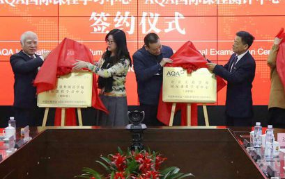 Beijing Royal School Authorized as the First AQA Courses Learning and Assessment Center