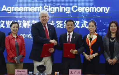Beijing Royal School and Houston Christian High School Signed Cooperation Agreement to Build Youth Leadership Program Together