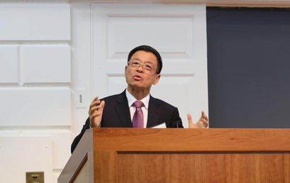 BRS Principal Wang Guangfa Attending Harvard China Education Symposium 2016