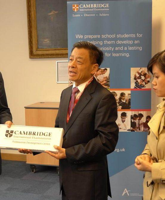 剑桥国际教师职业发展中心落户王府