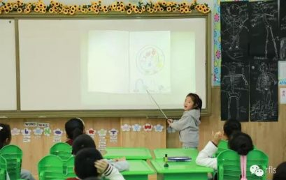 王府外国语小学二年级国际班PYP课程成果展示