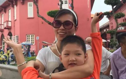 A Letter From YaXian TANG's Parents