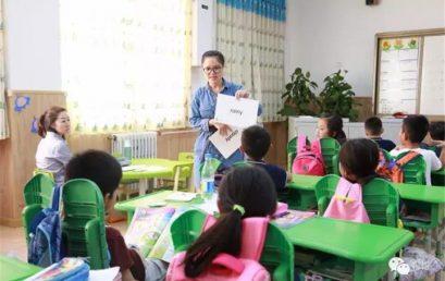 给孩子一个学习的理由——专访英语引领课教师李嘉瑞