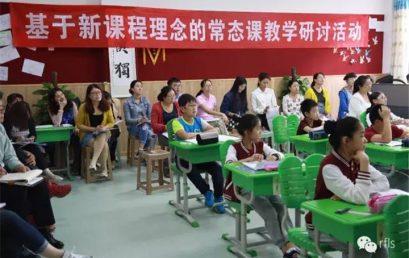 专家进校园,引领常态课——王府外国语小学开展语、数、英引领课活动