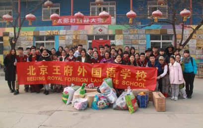 'Love and Warm'– RFLS Junior High Students' Trip to Sun Village