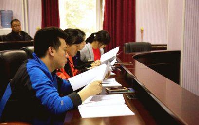 校内教师培训:DP中文A评估(1)