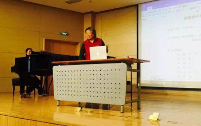 """""""七彩梦""""合唱团杨佳老师赴中央音乐学院合唱指挥大师班进修"""