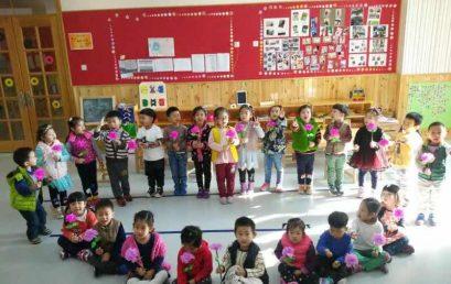舌尖上的王府感恩节 ——北京王府幼儿园感恩节暨家长开放日活动