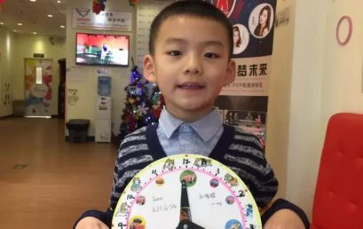 A Letter From Sun Shengyao's Parents