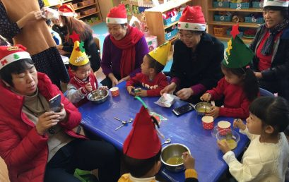 Christmas festival in Beijing Royal Kindergarten