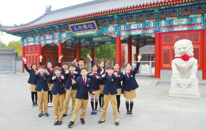【预告】4月2日,小学部国际课程说明会邀您出席