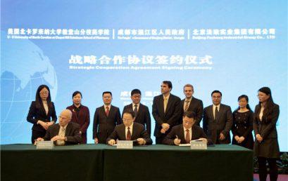 法政集团与成都温江区政府、北卡教堂山分校药学院正式签署三方合作协议