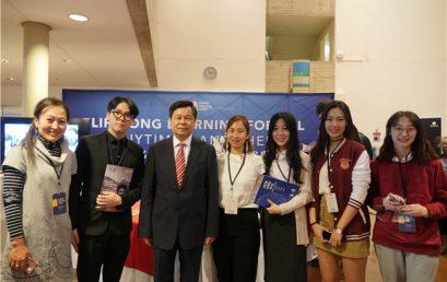 快讯|我校参加联合国教科文组织(UNESCO)第六届移动学习周