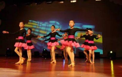【精彩素质课】舞动王府,活力飞扬——记王府外国语小学民族舞、街舞、拉丁舞社团