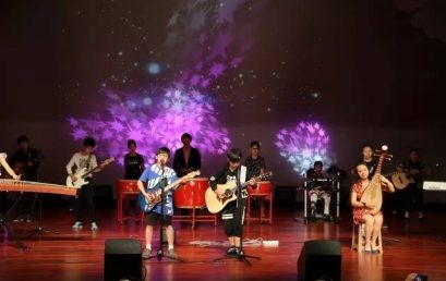 【精彩素质课】带你感受音乐的酷帅一面——记王府外国语小学部电声乐队