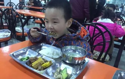 Grow up in BRFLS- A Letter From 1(7) Huang Ziyuan's Parents