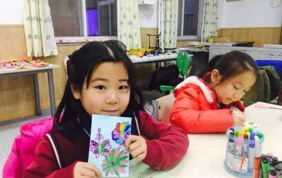 【精彩素质课】妙手生花——记王府外国语小学创意手工课程