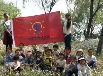 Get close to nature – Spring Tour for Beijing Royal Kindergarten