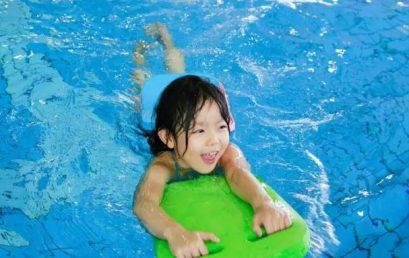 【精彩素质课】畅游王府,泳往直前