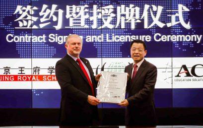 快讯| GAC-ACT 特许教学中心签约暨授牌仪式在王府学校举行
