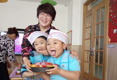 Beijing Royal Kindergarten Mothers' Day Event