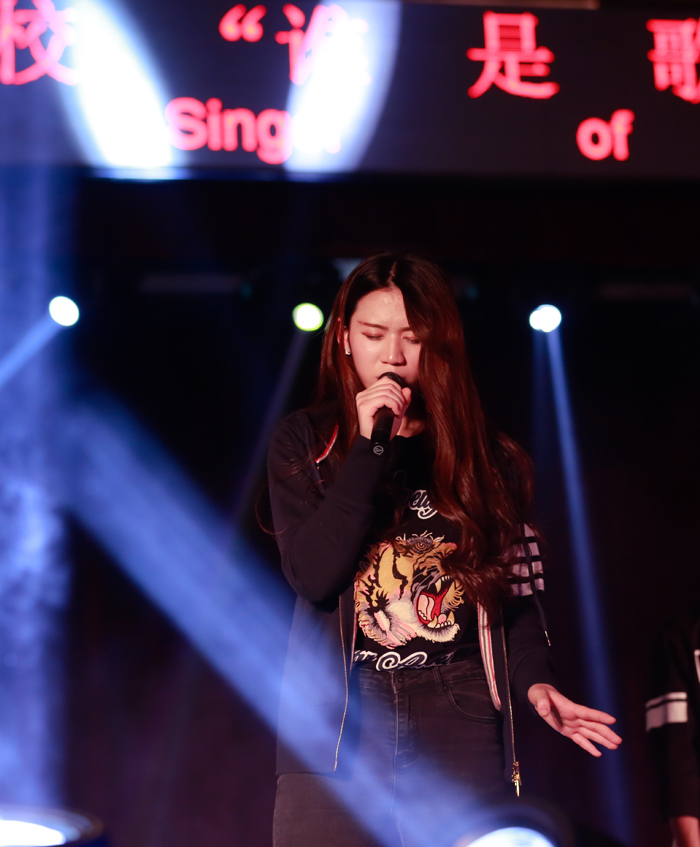 """Who is the Top Singer?"" Competition Finals Held"