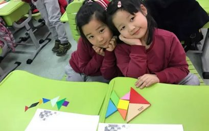 """""""The Fast and the Furious"""" in Match Class – The Tangram Contest"""
