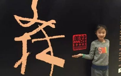 Colors can Tell Stories –  A Letter From Xu Xiaoming's Parent