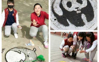 """不一样的""""井盖""""丨井盖涂鸦,你的创意缤纷了王府校园"""