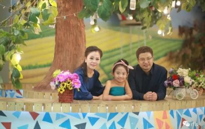 Let Your PiPa Dream Fly High – A Letter From Wang Xinyao's Parent
