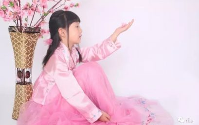 A Letter From Sha Yanzi's Parents