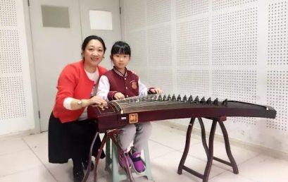 【精彩素质课】古筝基础入门,尽享弹奏乐趣