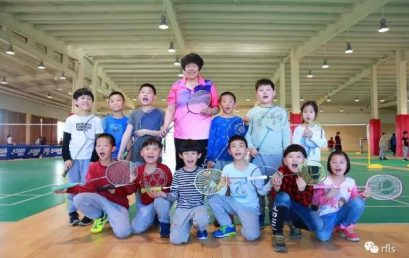 【精彩素质课】羽毛球运动的意义
