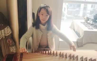 Playing the Guzheng in the Ocean of Music
