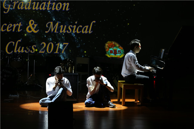 BRS Class of 2017 Graduation Concert & Musical Performance Pays Tribute to Alma Mater