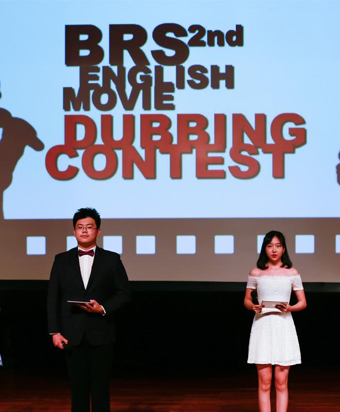 在光影的世界来一场配音SHOW|第二届英文电影配音大赛