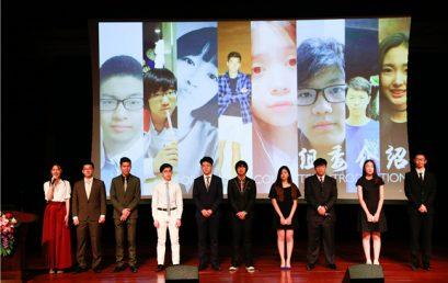 我校举行2017北京王府学校校际模拟联合国会议