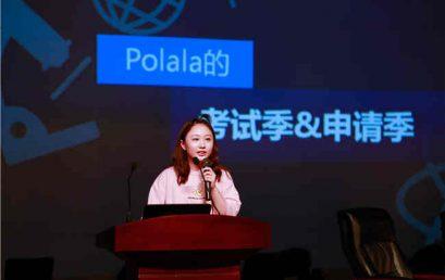 北京王府学校校友会举办经验交流分享会助力申请季