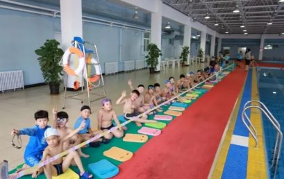 """""""Never Give Up""""- BRFLS 2nd Students Swimming Competition"""