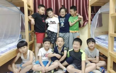 【Parent Letters】A Letter From Wang Ziniu's Mother