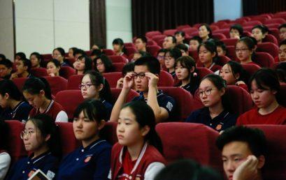 """""""Scientific planning"""" lightens your future丨College Prep Workshop"""