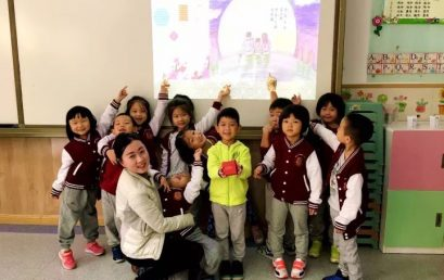 Blooming Flowers and a Full Moon – BRFLS Preschool Class Meeting to Celebrate the Mid-autumn Festival