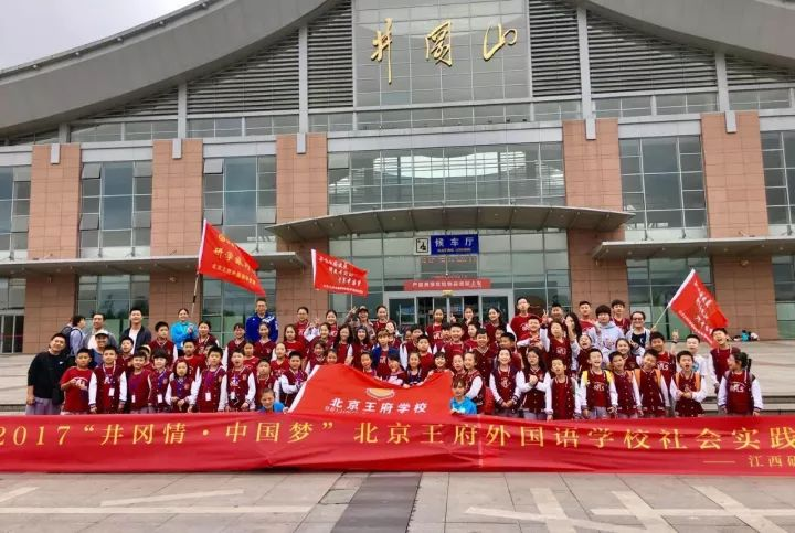 BRFLS Students Become the Little Red Army at Jing Gang Shan!
