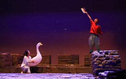 """You Can be Great if You Have a Dream –  BRFLS Students Watches the Children's Play """"A Boy Who Wants to Fly"""""""