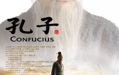 "Commemoration of Confucius's 2568th Birthday丨 ""Meet with Confucius"" – keynote lecture of Junior High School of RFLS"