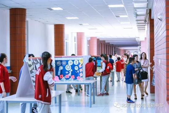 家校合作丨北京王府外国语学校初中部全体学生家长联席会暨六七年级MYP Orientation展示
